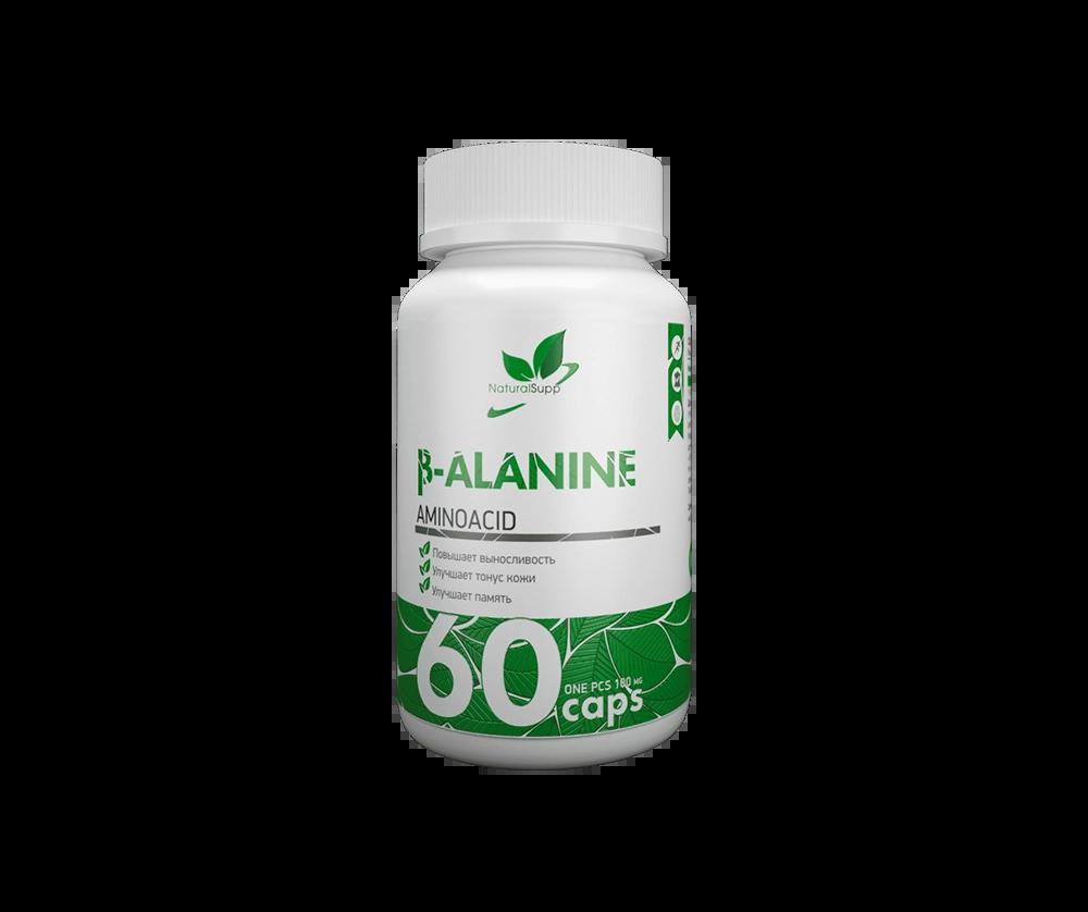 B-Alanine 60 Капсул 3790 тенге
