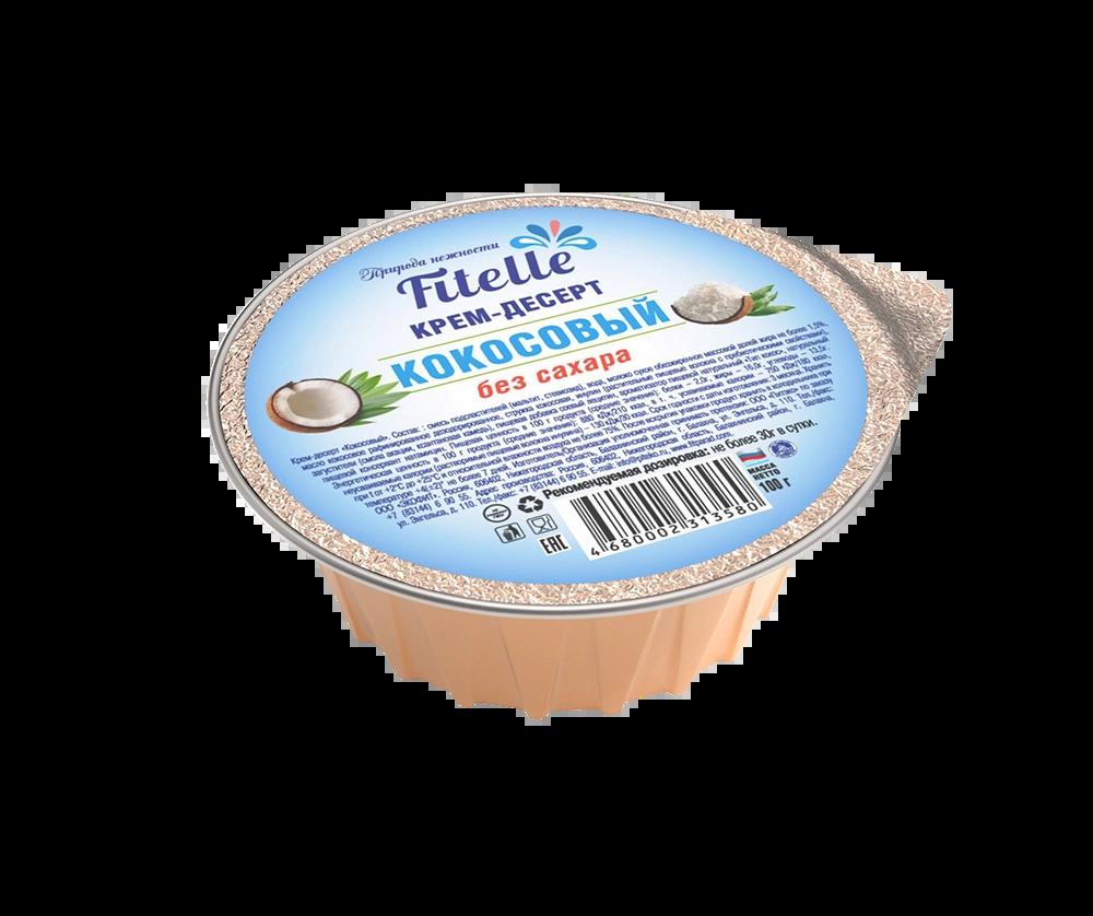 Крем-десерт 100г 850 тенге