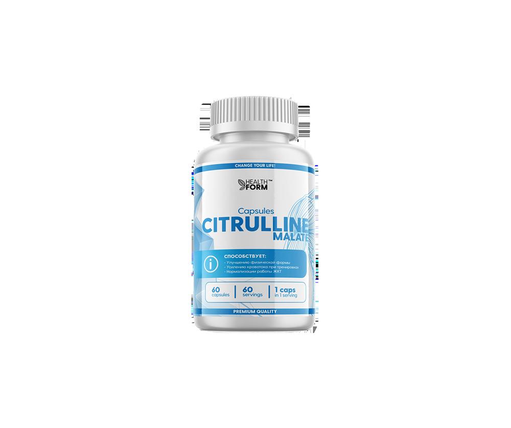 Citrulline 60 Капсул 3490 тенге