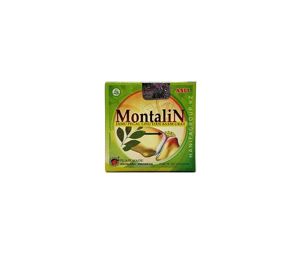 Montalin 10пак 5490 тенге