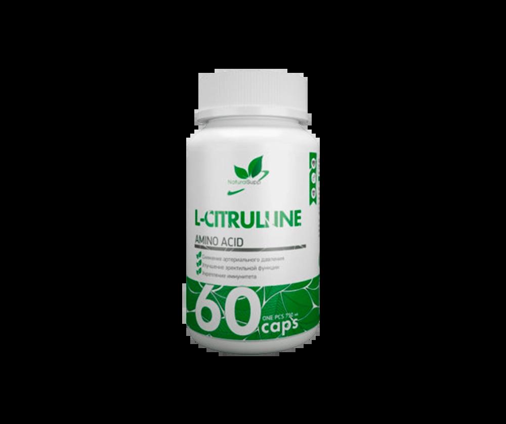 L-Citrulline 60 Капсул 3990 тенге