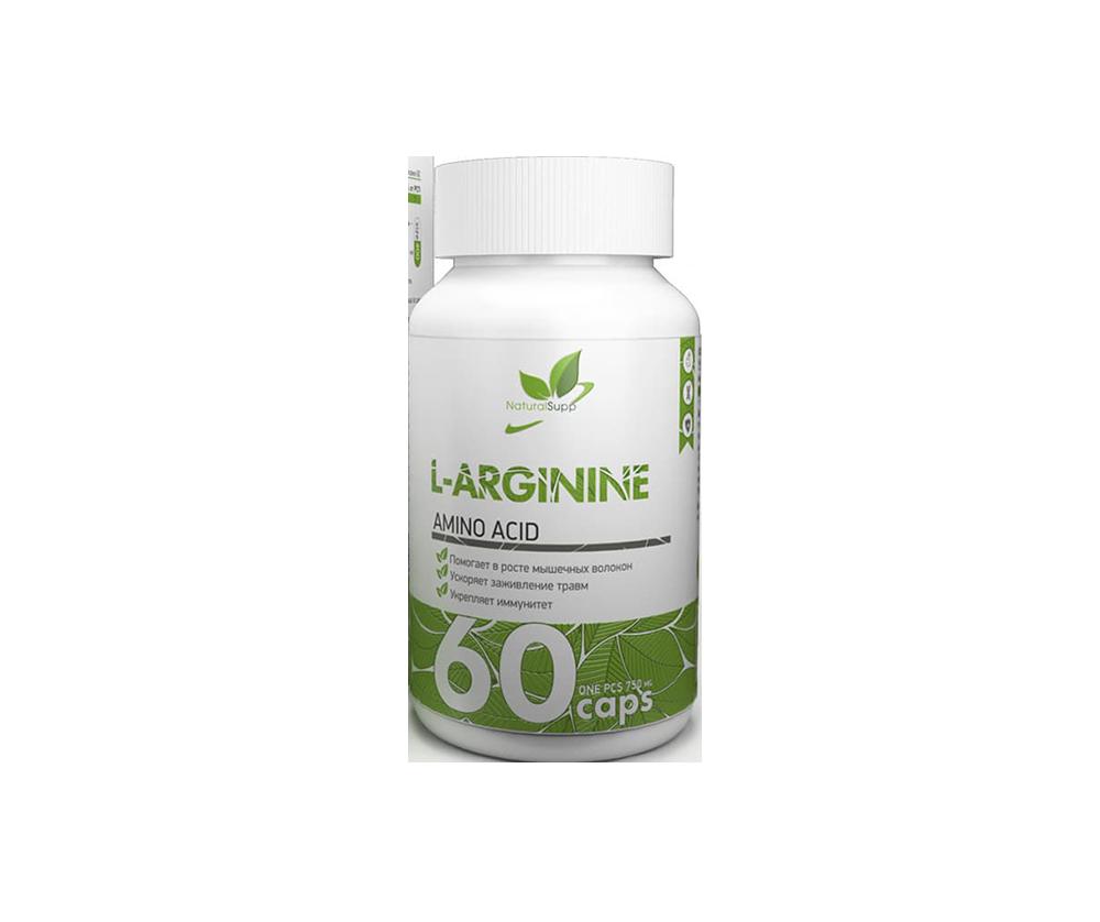 L-Arginine 60 Капсул 3790 тенге